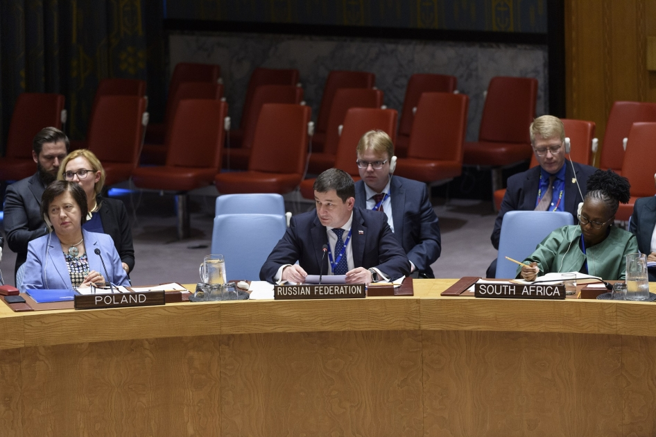 Statement by Acting Permanent Representative Dmitry Polyanskiy at the Security Council meeting on Central Africa