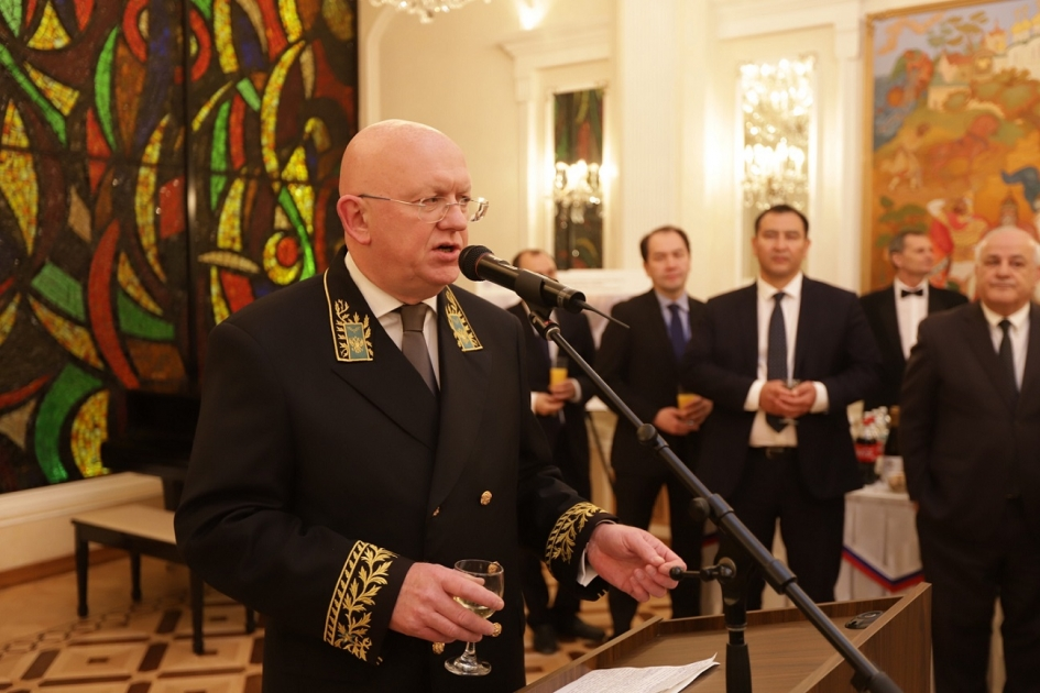 Welcoming speech by Permanent Representative Vassily Nebenzia at the reception on the occasion of Russian National Day