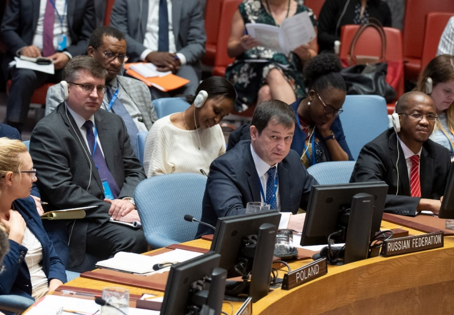 Statement by First Deputy Permanent Representative Dmitry Polyanskiy at the UN Security Council Meeting on the Democratic Republic of the Congo