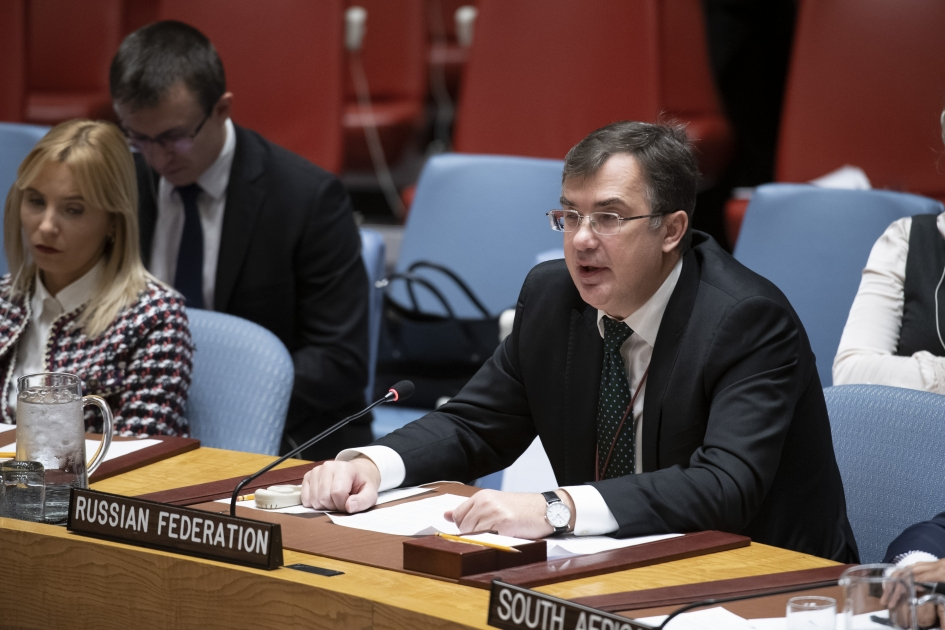 Statement by Deputy Permanent Representative Gennady Kuzmin at UN Security Council briefing on agenda item