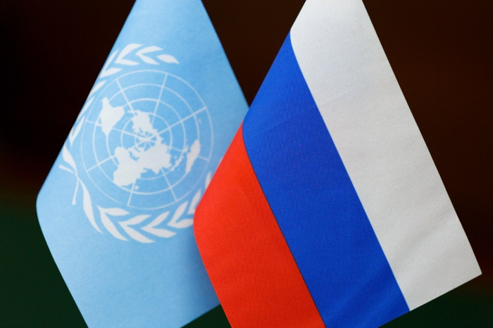 Russian Federation paid its contribution to the budget of the African Union – United Nations Hybrid Operation in Darfur
