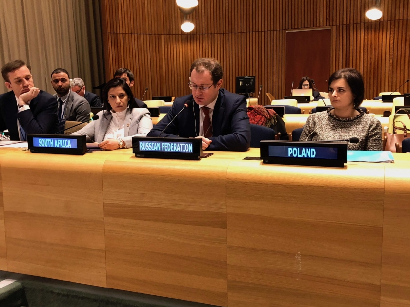 Statement by Deputy Permanent Representative Dmitry Chumakov at Arria-Formula meeting