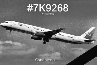 November 1st declared a day of mourning in Russia for those killed in the plane crash