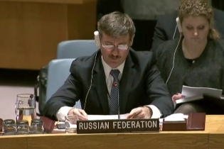 Statement by Mr. Peter Iliichev, Deputy Permanent Representative of the Russian Federation to the United Nations at the Security Council Meeting on maintenance of international peace and security
