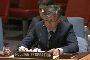 Statement by Mr. Evgeniy Zagaynov, Deputy Permanent Representative of the Russian Federation to the United Nations, during the Security Council meeting on International Tribunal for the Prosecution of Persons Responsible for Serious Violations of International Humanitarian Law Committed in the Territory of the Former Yugoslavia since 1991