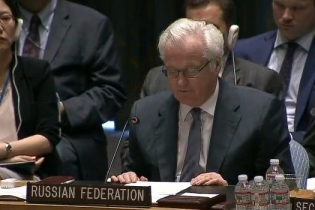 Statement by Ambassador Vitaly I. Churkin, Permanent Representative of the Russian Federation to the United Nations, during the Security Council meeting on protection of civilians in armed conflict