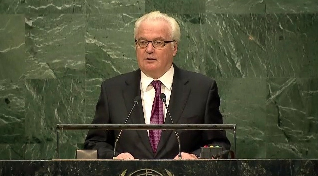 Statement by the President of the Security Council,  Permanent Representative of the Russian Federation to the UN Vitaly Churkin at the Meeting of the General Assembly on the Appointment of the Secretary-General of the United Nations