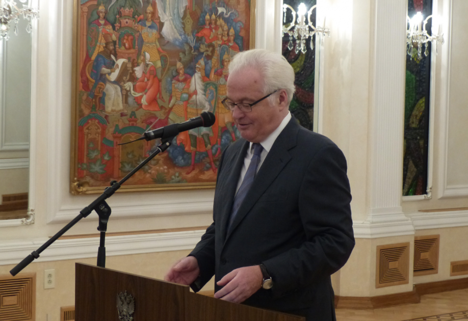 Speech by Ambassador V.Churkin, Permanent Representative of the Russian Federation to the United Nations, at the reception on the occasion of the candidacy of the Russian Federation to the United Nations Human Rights Council