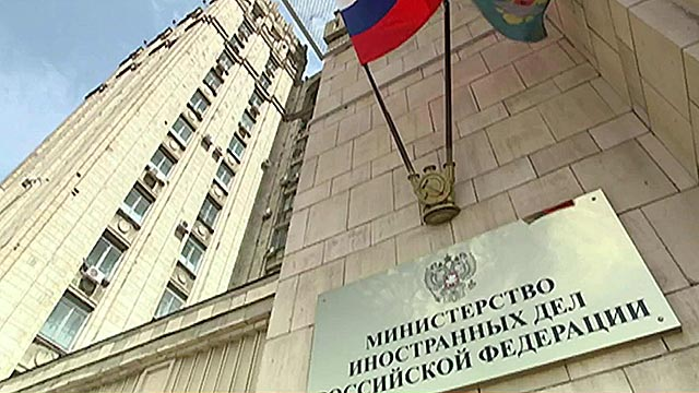 Comment by the Information and Press Department of the Ministry of Foreign Affairs of the Russian Federation on the Syrian