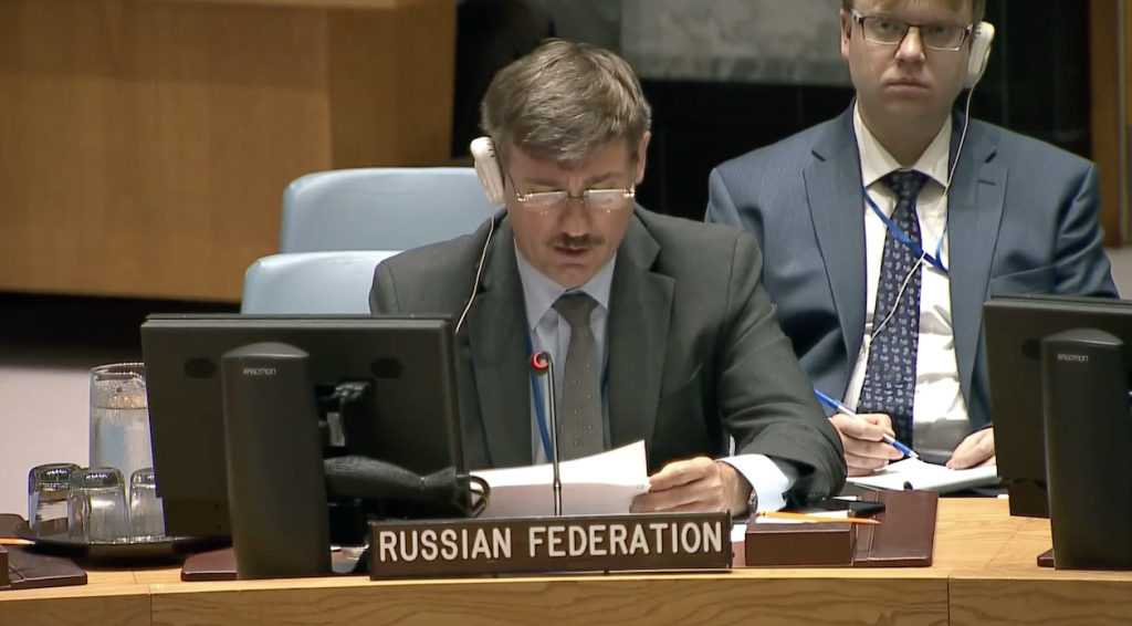 Statement and comment by Mr. Petr Iliichev, Chargé d'Affaires, at the Security Council on cooperation between the United Nations and regional and subregional organizations in maintaining international peace and security: African Union