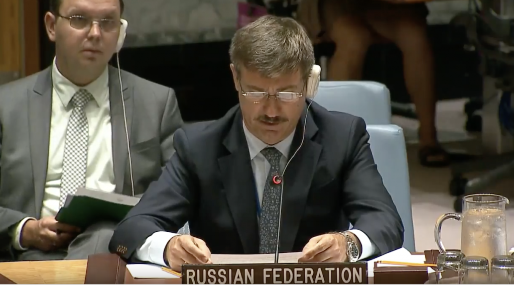 Statement by Mr. Petr Iliichev, Chargé d'Affaires, at the Security Council on the adoption of the resolution 2366 on the establishment of the United Nations Verification Mission in Colombia