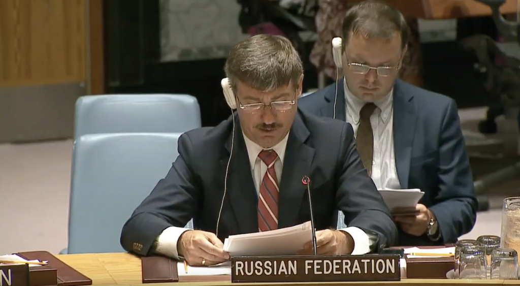 Statement by Mr. Petr Iliichev, Chargé d'Affaires, at the Security Council on the situation concerning Haiti