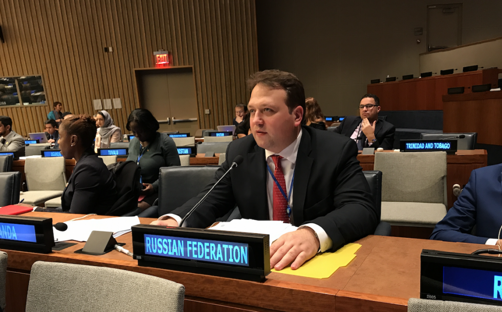 Statement by the representative of the Russian Federation to the Fourth Committee of the 72nd session 