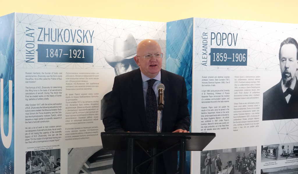 "Statement by Ambassador Vassily A. Nebenzia, Permanent Representative of the Russian Federation to the UN, at the opening ceremony of the exhibition ""Russian scientists who changed the world"""