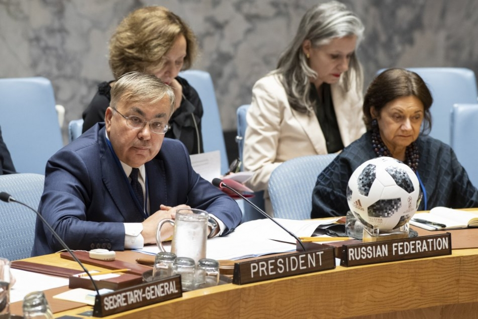 Right of reply by Deputy Foreign Minister Sergey Vershinin at the Security Council meeting on Maintenance of international peace and security (Near and Middle East and South Africa)