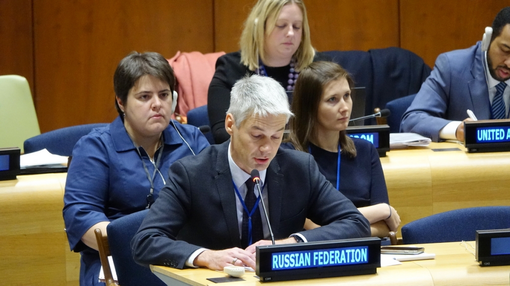"Statement by the representative of the Russian Federation, Mr. Maksim Musikhin, in the Sixth Committee of the 73rd Session of the UN General Assembly  on agenda item ""Consideration of effective measures to enhance the protection, security and safety of diplomatic and consular missions  and representatives"""