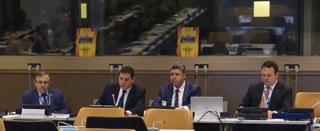 Remarks by Deputy Permanent Representative Vladimir Safronkov at the Briefing by Director of the Foundation for the Study of Democracy Mr.Maxim Grigoriev