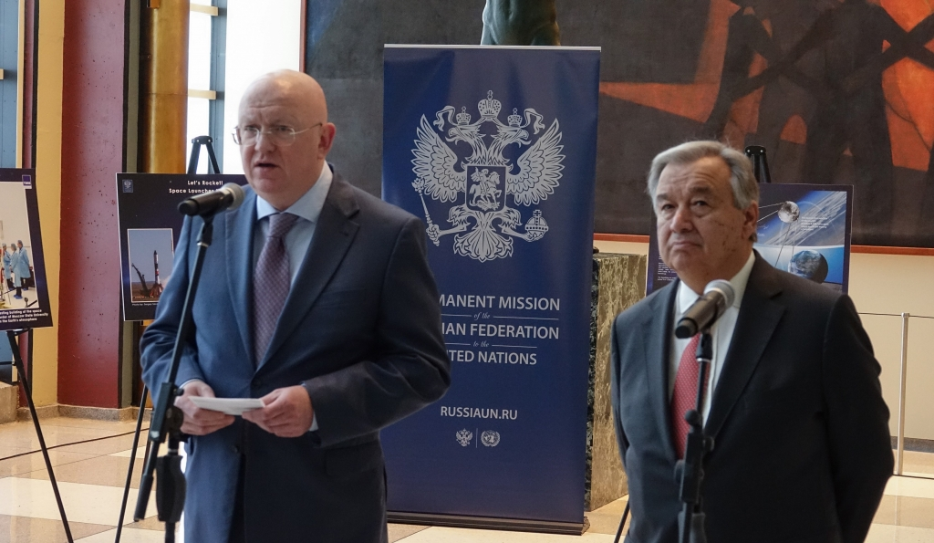 Introductory remarks by Permanent Representative of the Russian Federation to the UN Ambassador Vassily Nebenzia at the opening of the photo exhibition dedicated to the 60th anniversary of the launch of the first Earth's artificial satellite
