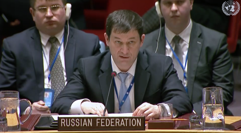 Statement by Mr.Dmitry Polyansky, First Deputy Permanent Representative of the Russian Federation to the United Nations, at the Security Council on the sitiation in DR Congo