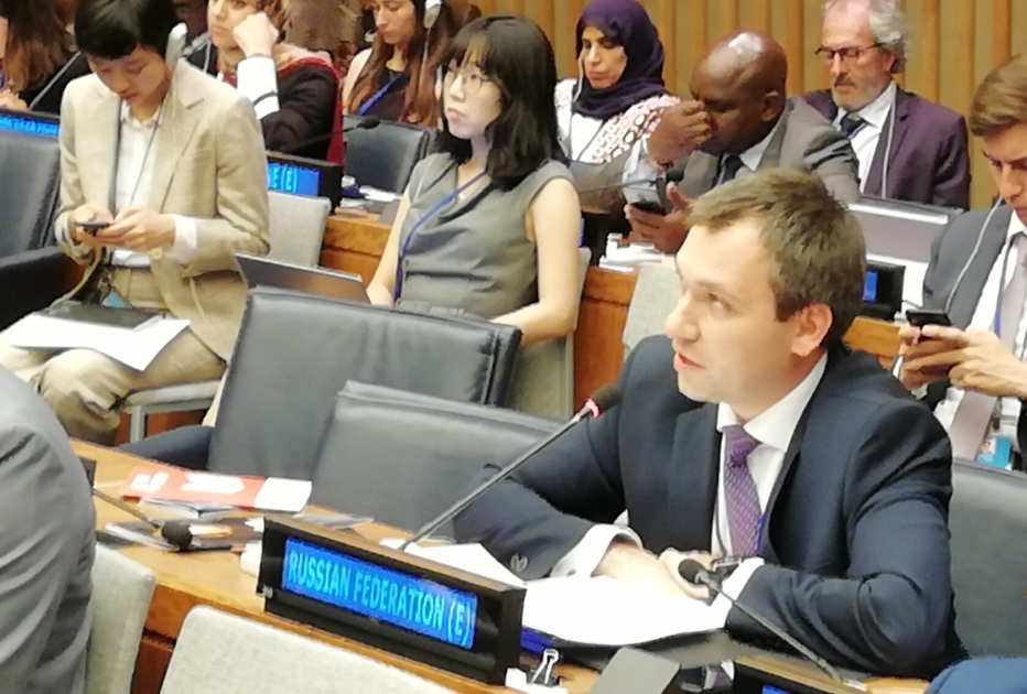 Statement  by Mr. Timur Bronitskiy, Director of Department, Ministry of Science and Higher Education of the Russian Federation, at the 2019 High-level Political Forum on Sustainable Development under the auspices of ECOSOC