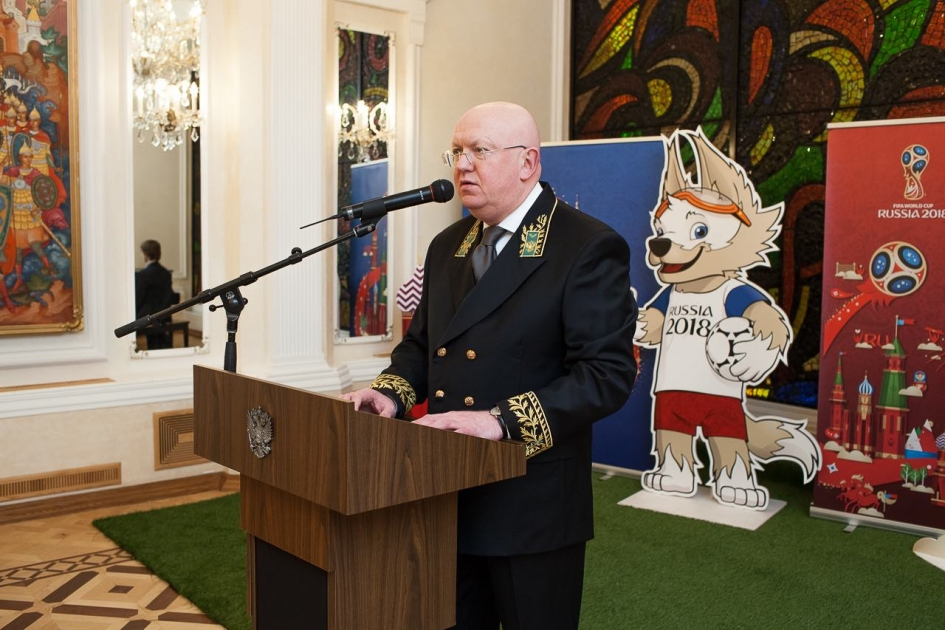 Statement by Ambassador Vassily A. Nebenzia, Permanent Representative of the Russian Federation to the United Nations, at the reception on the occasion of Day of Russia